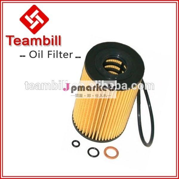 bmw用e46e3411421432097油圧式オート車のオイルフィルター問屋・仕入れ・卸・卸売り