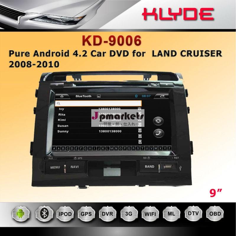 "Hotestダッシュボードの配置とce認証のための車dvd9"" 土地cruiserwithgps問屋・仕入れ・卸・卸売り"