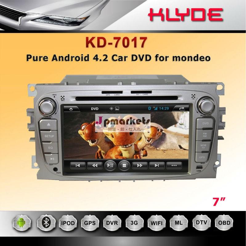 ホット!! Klydeモンデオ用車の中央肘掛けdvdプレーヤー問屋・仕入れ・卸・卸売り