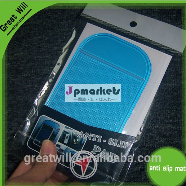 耐久性のあるpu粘着熱い販売自動車電話のアンチスリップマット問屋・仕入れ・卸・卸売り