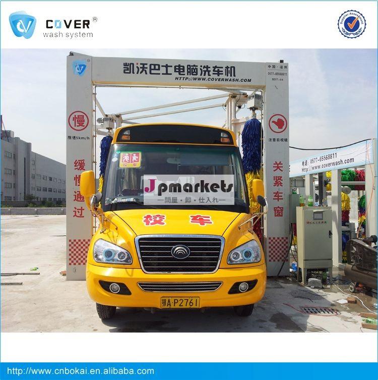 中国が作った2014年洗車のスチームマシン問屋・仕入れ・卸・卸売り