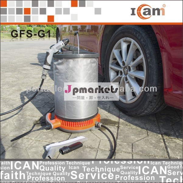 多機能の吹き付け器が付いているGFS G1携帯用カーウォッシュ問屋・仕入れ・卸・卸売り