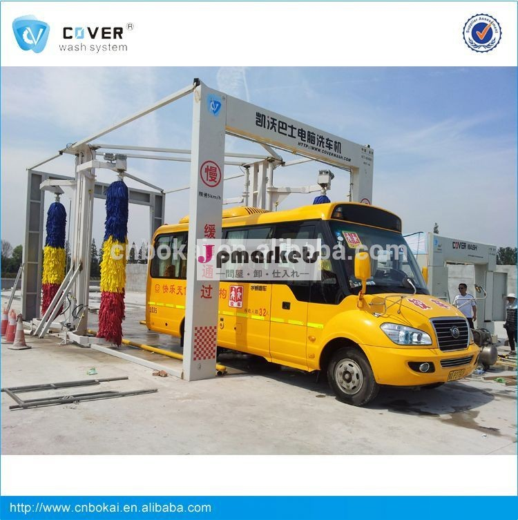 最高品質自動バスの洗濯機問屋・仕入れ・卸・卸売り