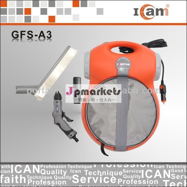 GFS A3携帯用高圧クリーニング装置問屋・仕入れ・卸・卸売り