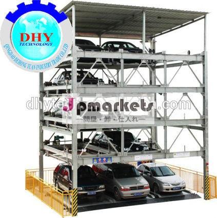 5階liftinスライド駐車場システム問屋・仕入れ・卸・卸売り