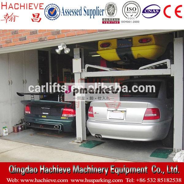油圧リフターhfpp208/オートリフトガレージ駐車場のための問屋・仕入れ・卸・卸売り