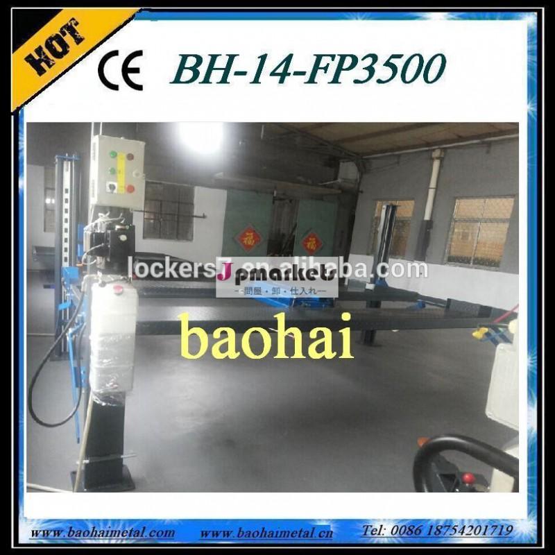 Bh-14-fp3500自動メンテナンス機器問屋・仕入れ・卸・卸売り