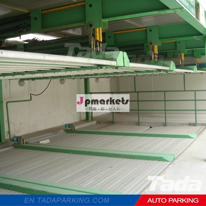 psh2層パズル先進的な機械的な販売のための車の駐車システム問屋・仕入れ・卸・卸売り