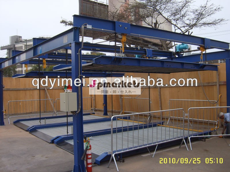 機械式駐車システム2レベル問屋・仕入れ・卸・卸売り
