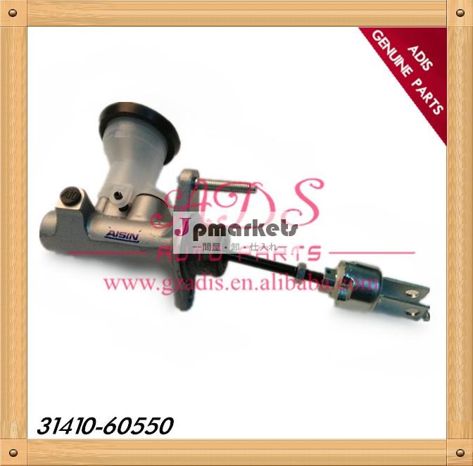 Fzj80/ランドクルーザーカートヨタoemクラッチマスターシリンダー用: 31410-60550問屋・仕入れ・卸・卸売り