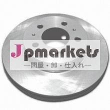 トヨタカムリ用acv36ブレーキディスクブレーキディスク問屋・仕入れ・卸・卸売り