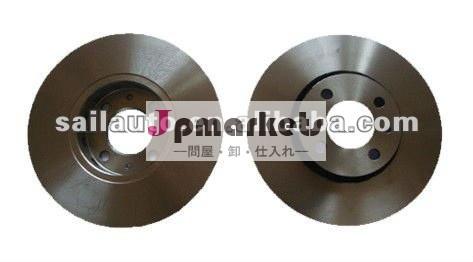 最上質ブレーキディスク、中国車のためのブレーキ回転子問屋・仕入れ・卸・卸売り
