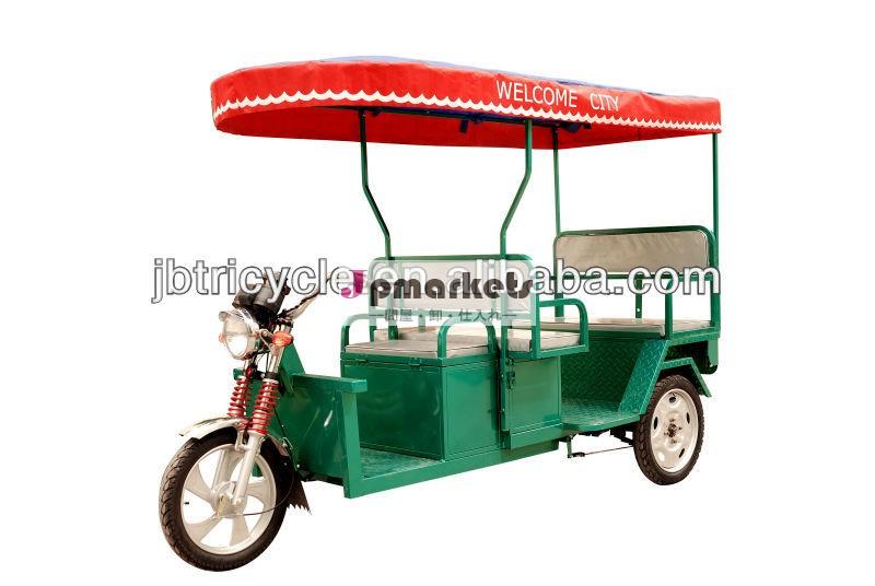 48v800w3輪バイクjb300k-02l乗客人力車問屋・仕入れ・卸・卸売り