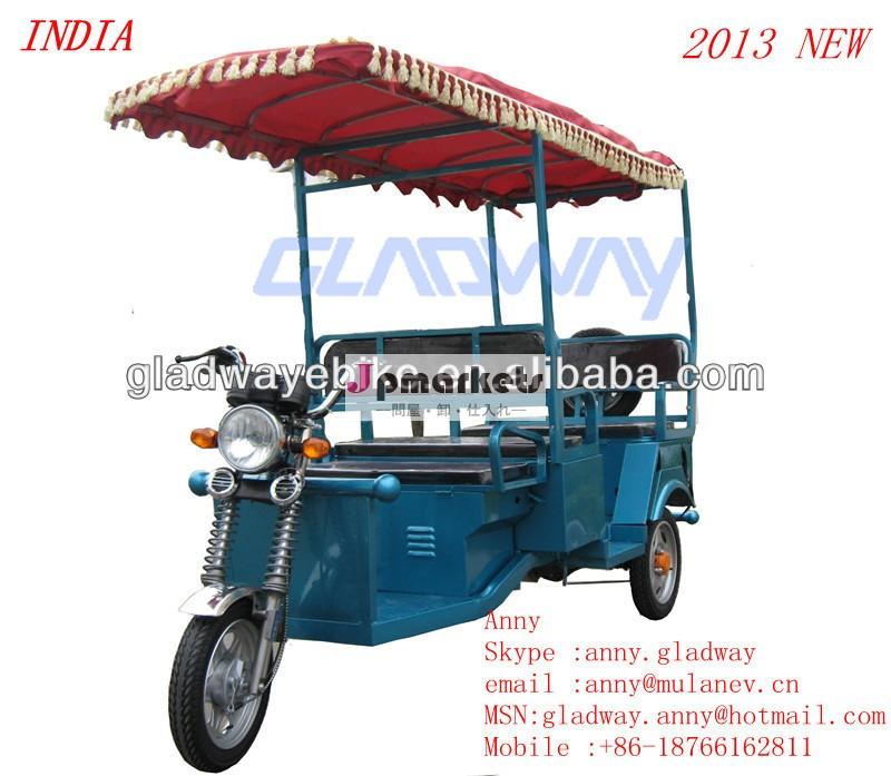 バッテリー人力車インド、 電動三輪車、 用電動人力車インド市場問屋・仕入れ・卸・卸売り