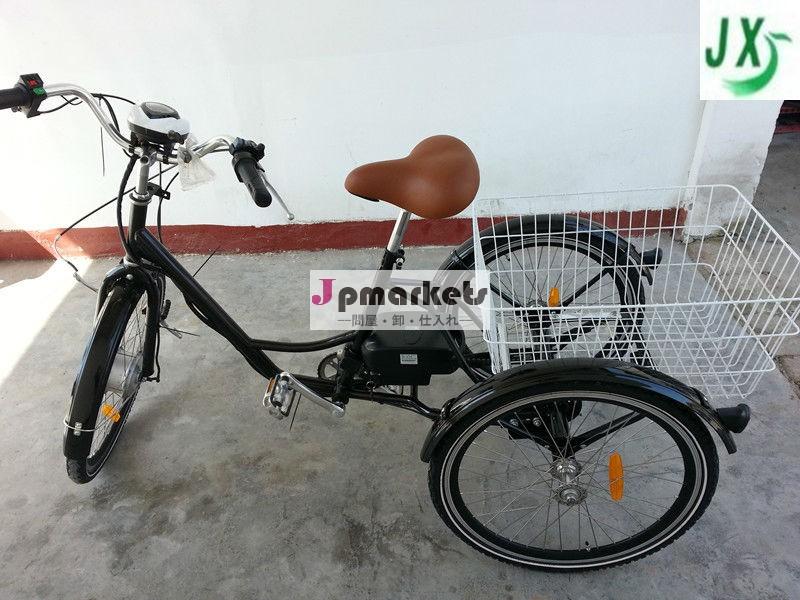 3輪トライクスクーター3車輪のスクーターの車輪の100mm電動トライク問屋・仕入れ・卸・卸売り