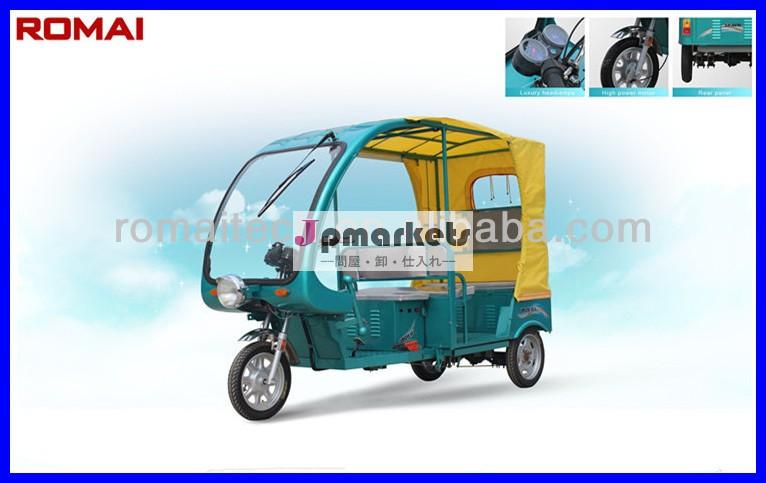 48v850W三輪オートバイの乗客のためのce認定品を使用問屋・仕入れ・卸・卸売り