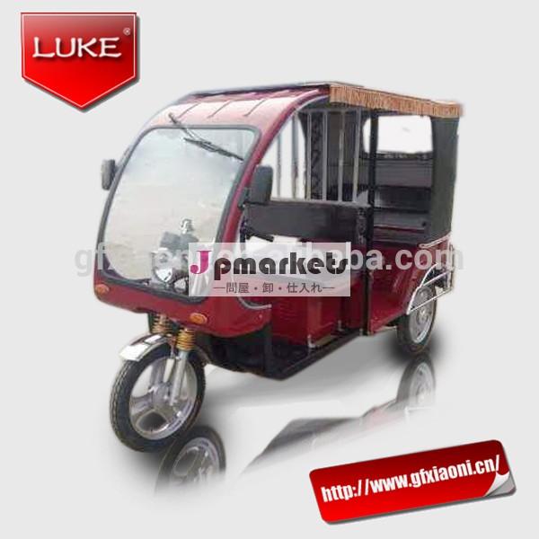 新しいborak乗客のための電動三輪車問屋・仕入れ・卸・卸売り