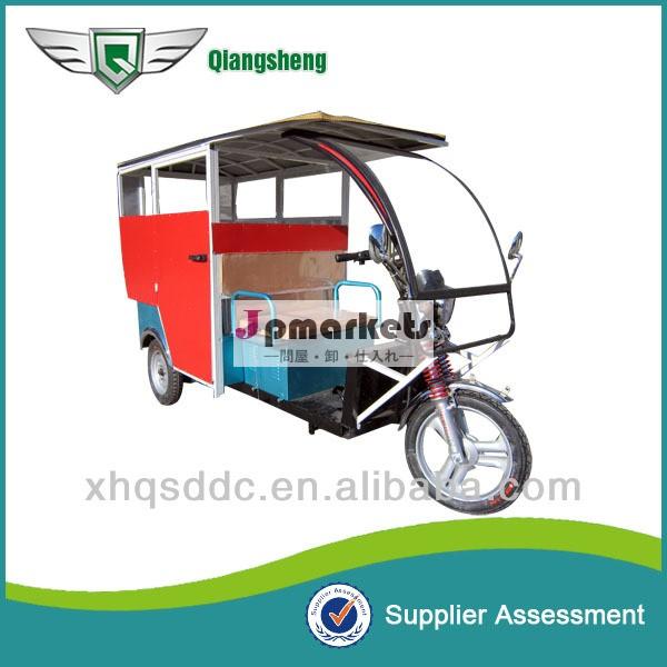 三輪電動中国のサプライヤーの販売のための三輪車トライク問屋・仕入れ・卸・卸売り