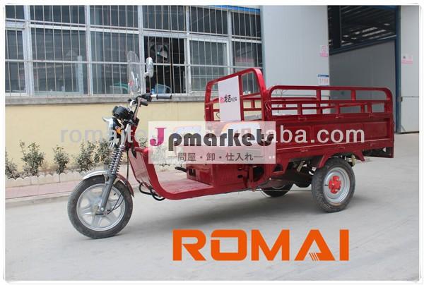 販売ベストromai電子人力車インドで、 e- 車両、 e- 三輪車問屋・仕入れ・卸・卸売り