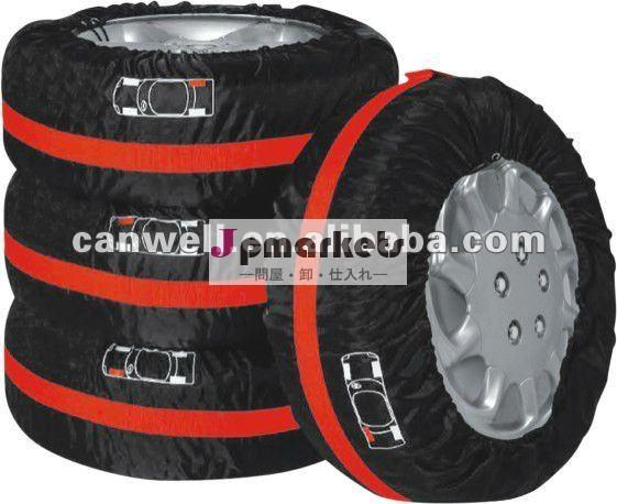 タイヤのカバーまたはタイヤ袋問屋・仕入れ・卸・卸売り