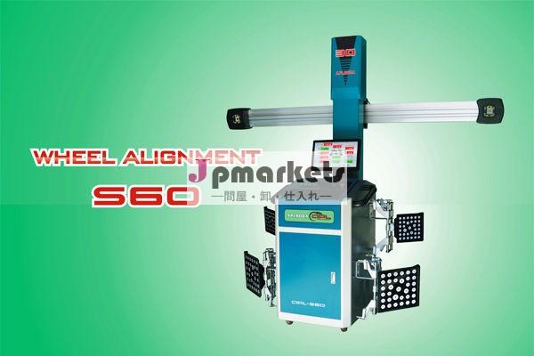 ホイールアライメントapl-s60ガレージ機器販売のためのce証明書付き問屋・仕入れ・卸・卸売り
