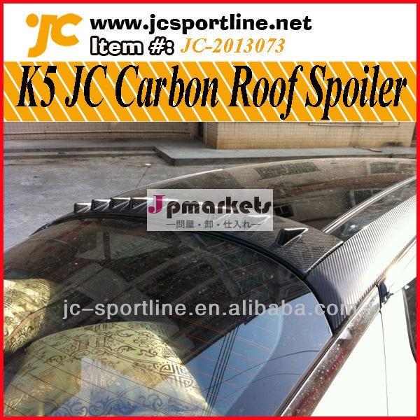 炭素繊維のフカヒレk5起亜k5のためのルーフスポイラー問屋・仕入れ・卸・卸売り