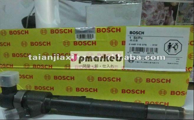 ボッシュインジェクタcrin0445110376ディーゼルエンジン部品問屋・仕入れ・卸・卸売り