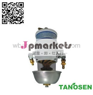 トラックのディーゼル燃料水分離器tanosen500ma( tns- a017)問屋・仕入れ・卸・卸売り