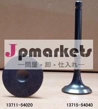 トヨタハイエース3l13715-54040排気弁問屋・仕入れ・卸・卸売り