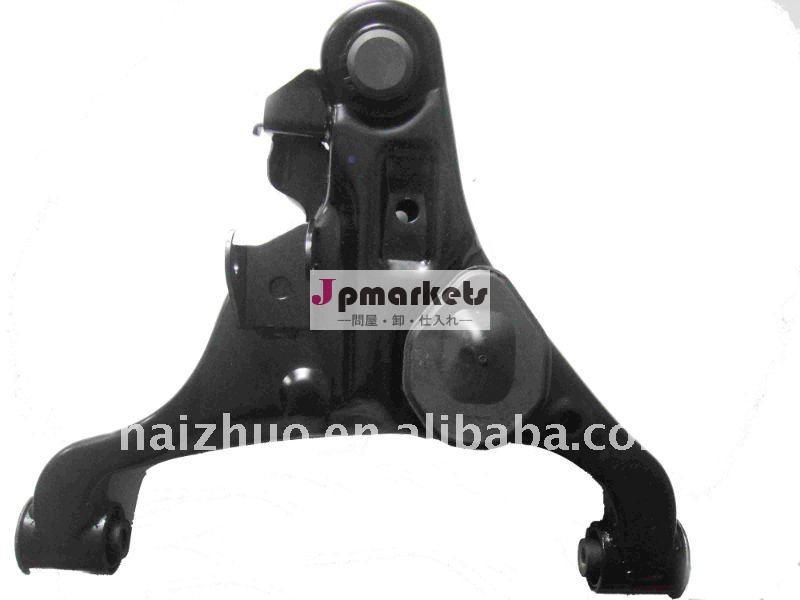 オート日産ナバラのためのより低いコントロールアーム54501-eb70a6ギア問屋・仕入れ・卸・卸売り