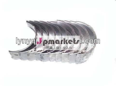 クランクシャフトベアリングha0194yunneiの消費電力のディーゼルエンジン用部品yn4100qbエンジンモデル問屋・仕入れ・卸・卸売り