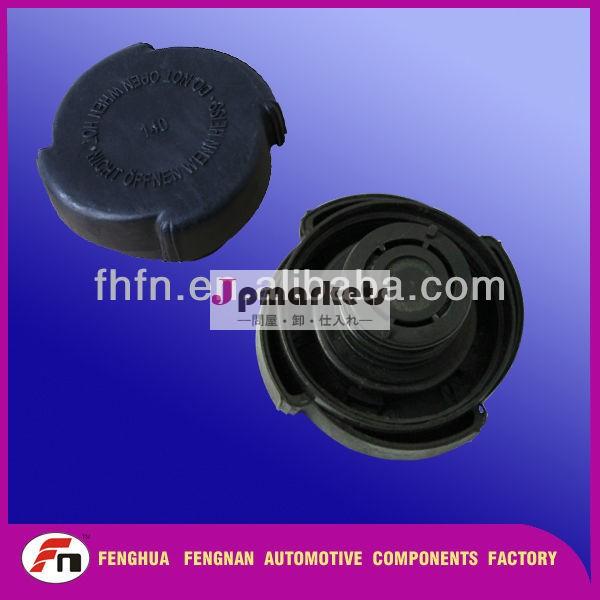 小さなプラスチック製の自動圧力と圧力キャップfn-09-01キャップまたはプラスチック製のラジエーターラジエーターキャップで行われた中国の製造元問屋・仕入れ・卸・卸売り