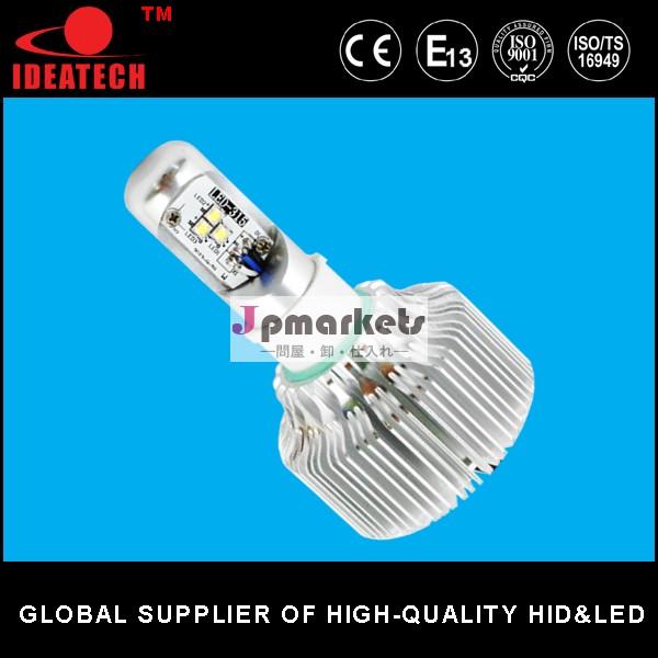 低価格!! 広州osringh420w/1800lmmotocycleledクリーのヘッドライトの交換/の自動ヘッドライト問屋・仕入れ・卸・卸売り