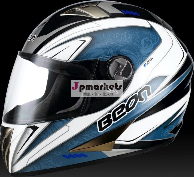 オートバイのヘルメット問屋・仕入れ・卸・卸売り