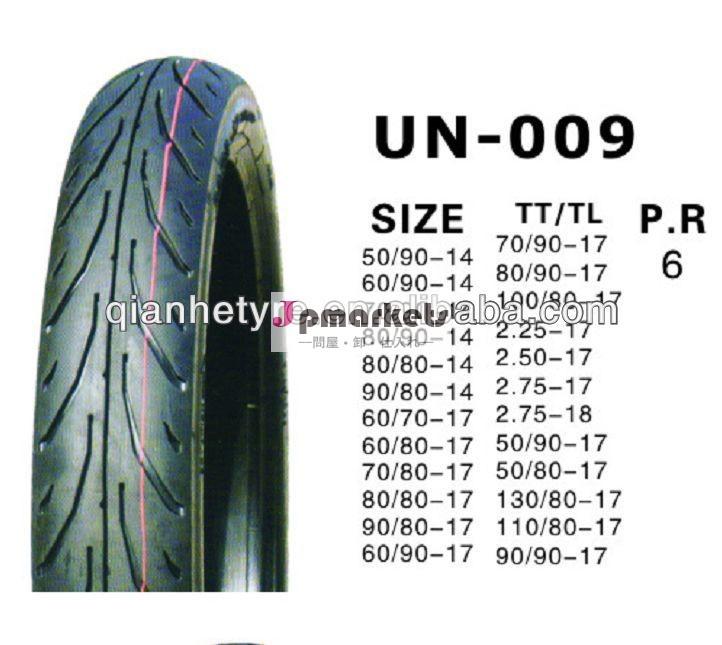 オートバイのタイヤフィリピン( 60/80-17、 70/80-17、 80/90-17、 250-17、 300- 17)問屋・仕入れ・卸・卸売り