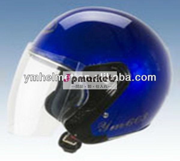 モーターヘルメットハーフフェイスym-603-1卸売問屋・仕入れ・卸・卸売り
