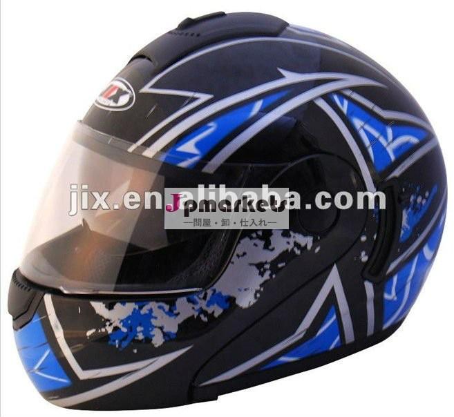 はオートバイ用ヘルメットのjx-a111-1問屋・仕入れ・卸・卸売り