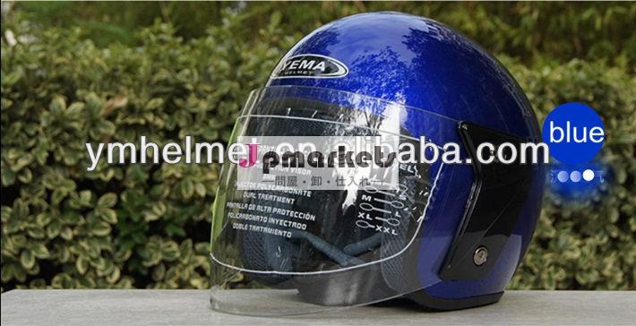 Ym-607openフェイスのオートバイのヘルメット問屋・仕入れ・卸・卸売り