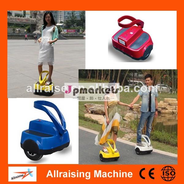 自己天秤2ホイール電動スクーター価格中国問屋・仕入れ・卸・卸売り