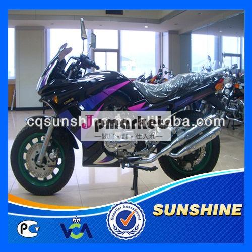 強力な驚くべきモーターサイクルレーシングバイクダートバイク問屋・仕入れ・卸・卸売り