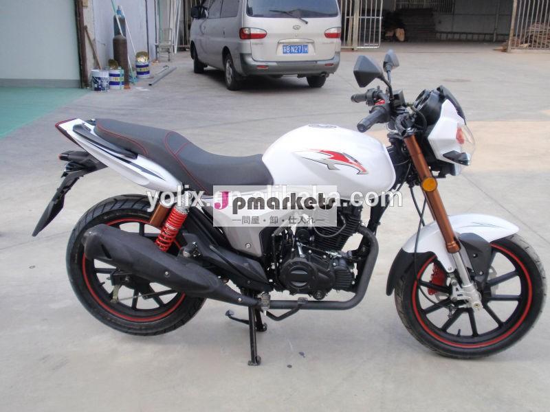 新しいデザインのベストセラーの高速250ccクラスのレースオートバイの問屋・仕入れ・卸・卸売り