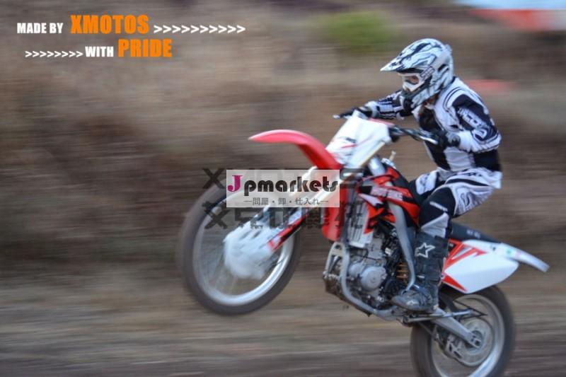 -xb37xz250rv4- 250ccクラスのxmotoダートバイク250ccクラス問屋・仕入れ・卸・卸売り