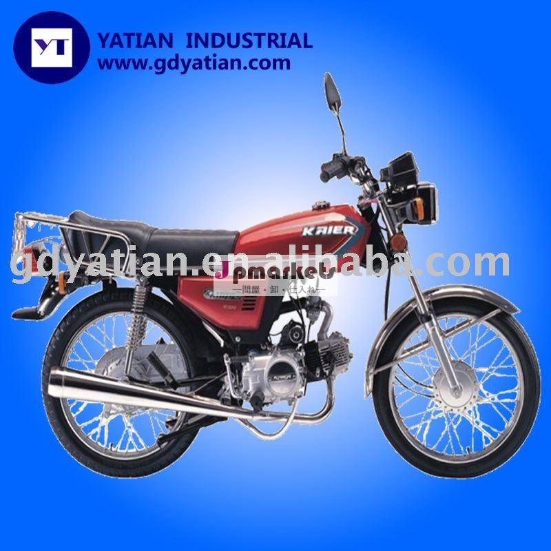 高品質の最もよい価格100CC KA100-2Aのオートバイ問屋・仕入れ・卸・卸売り