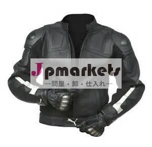 オートバイの革のジャケット問屋・仕入れ・卸・卸売り