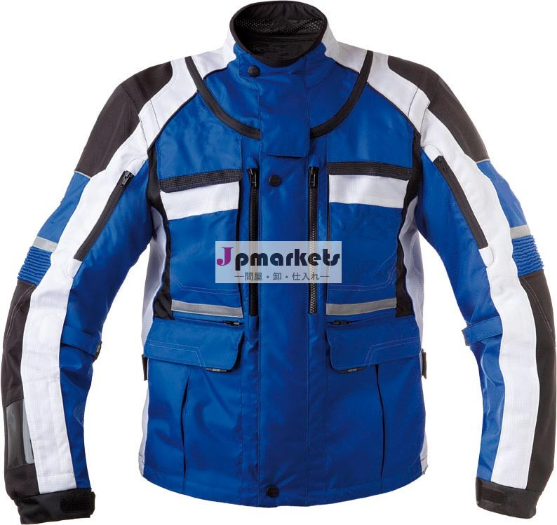 卸売デザイン神経エアバッグオートバイのジャケット問屋・仕入れ・卸・卸売り