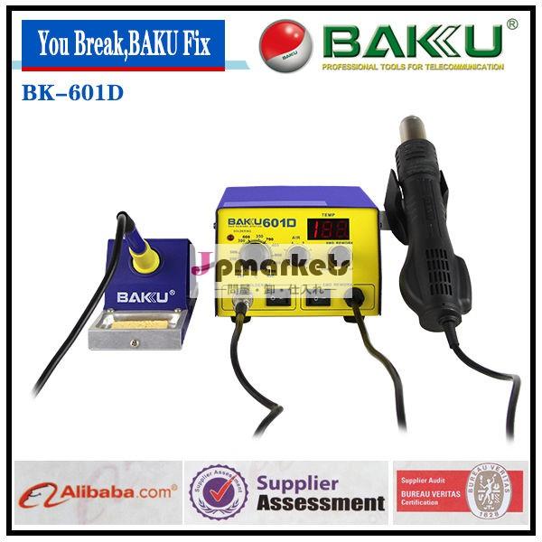 BK-601Dデジタルの改善の場所問屋・仕入れ・卸・卸売り
