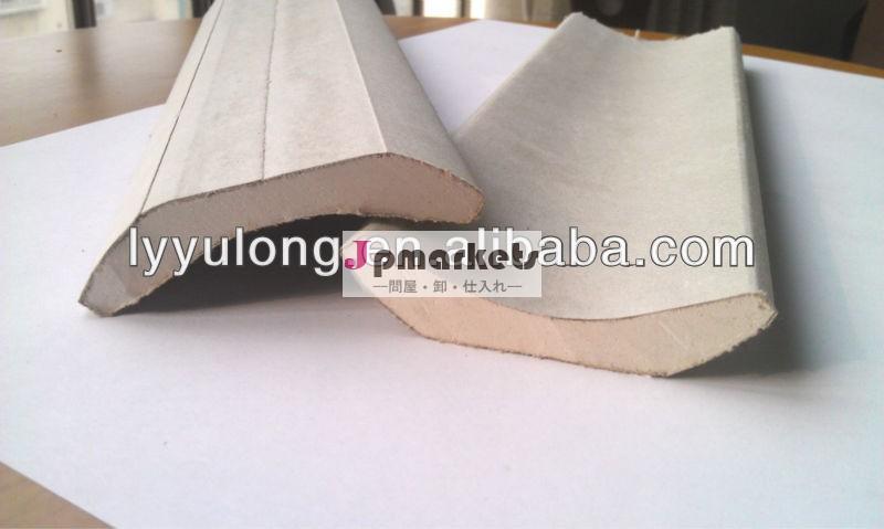 良質の紙両面石膏コーニス低価格で問屋・仕入れ・卸・卸売り