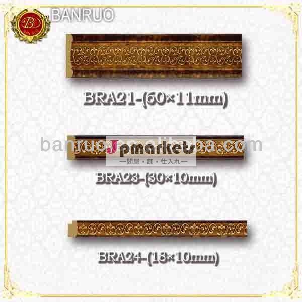 環境保護装飾材料コーナーbra23-( 30*10mm)問屋・仕入れ・卸・卸売り