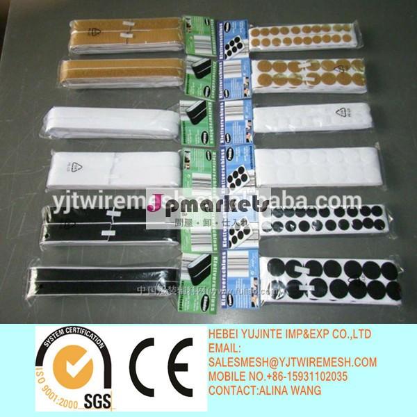 再利用可能なフックとループテープフックループファスナーテープ問屋・仕入れ・卸・卸売り