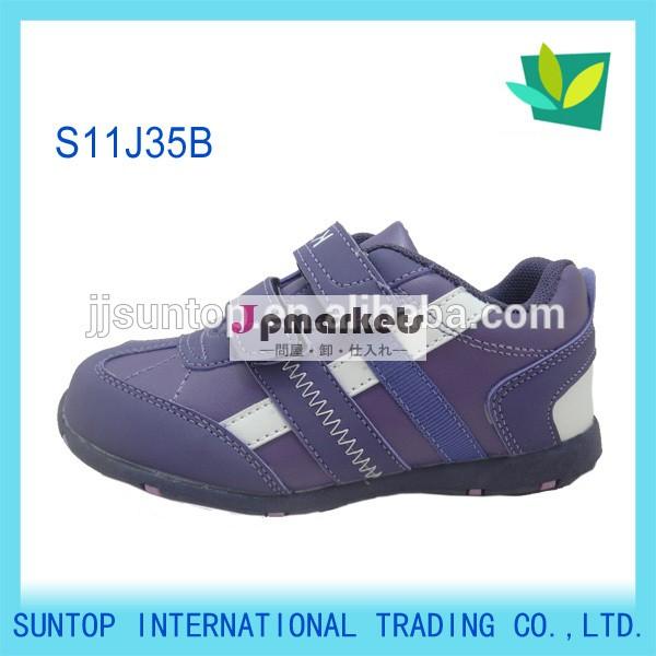 2014年の熱い販売の子供の女の子の靴の子供の靴カジュアルシューズ問屋・仕入れ・卸・卸売り